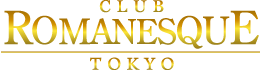 クラブ ロマネスク東京トップページ