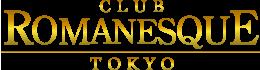 高級人妻 ロマネスク東京トップページ